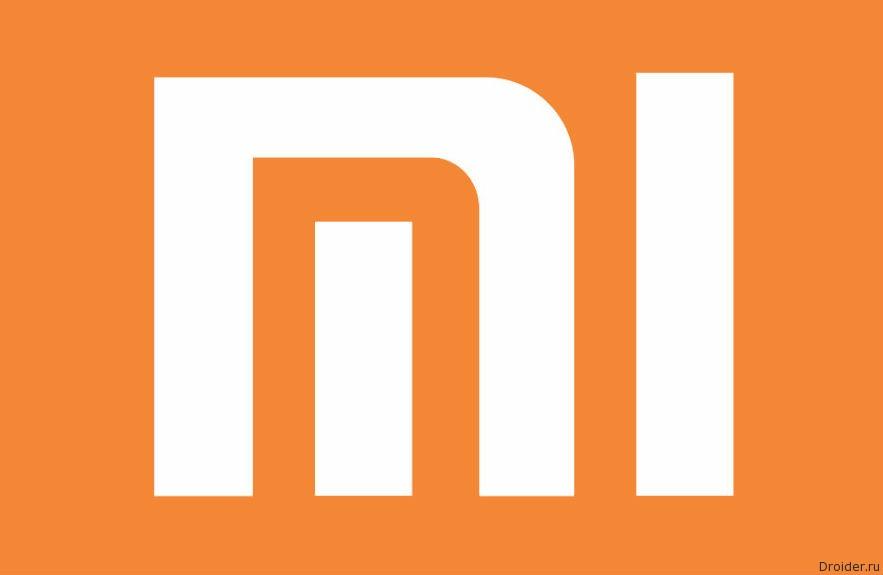 25 мая компания Xiaomi продемонстрирует дрона