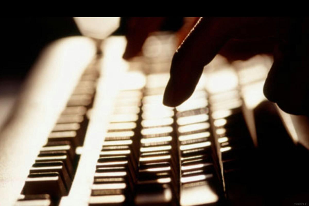 В России открылась биржа по продаже уязвимостей в популярном софте