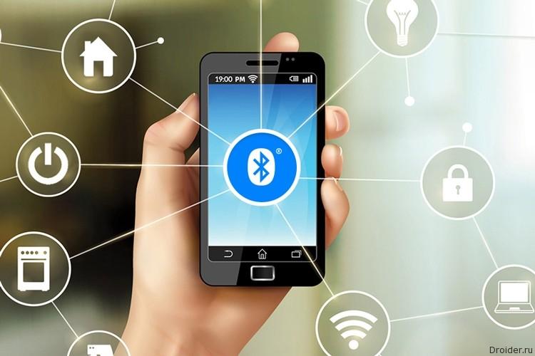 Bluetooth 5: Быстрее в 4 раза, дальше в 2 раза