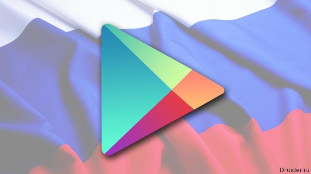 Лучшие приложения «российских» разработчиков по версии Google