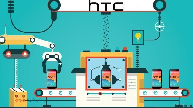 Характеристики смартфона Nexus (Sailfish) от HTC