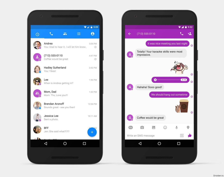 Facebook Messenger SMS