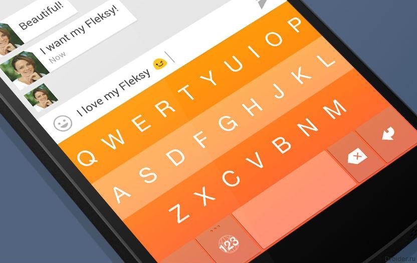 Pinterest приобрела разработчиков клавиатуры Fleksy