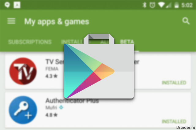 PlayStore Beta