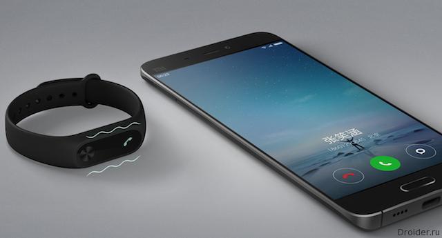 Xiaomi представила Mi Band 2 – теперь с экраном!
