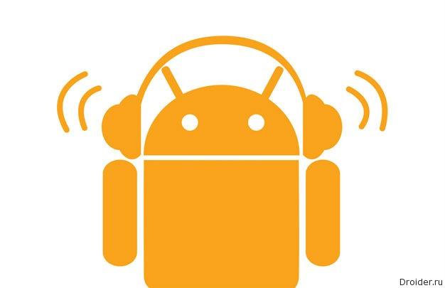 В поиске Google появятся тексты песен