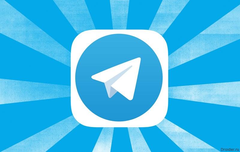 Telegram 3.10: черновики, видеоплеер и счётчик непрочитанных сообщений