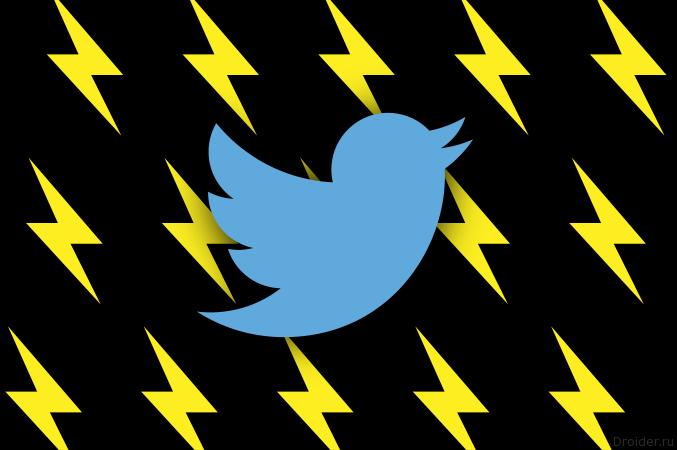 Twitter для Android начал получать тёмную тему