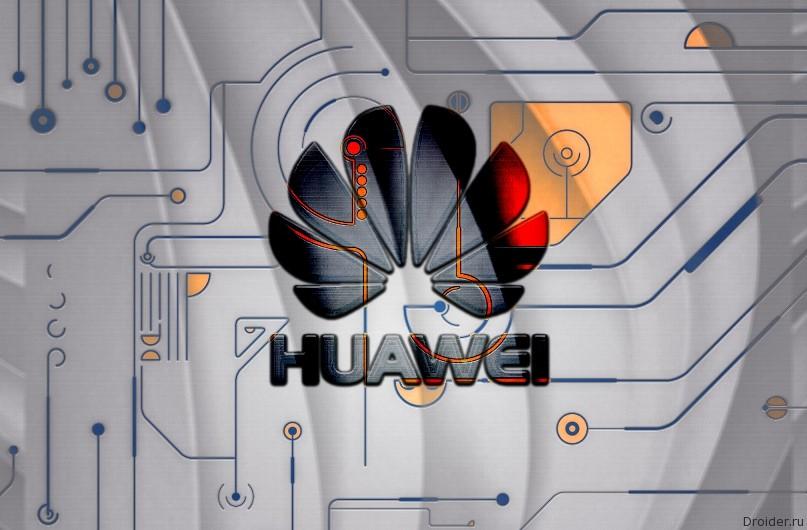 Huawei и экс-сотрудники Nokia создают новую ОС