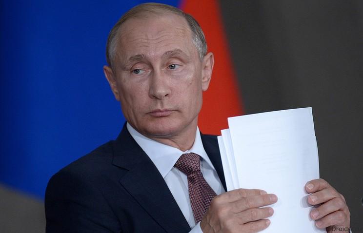 Путин подписал антитерористический «пакет Яровой»