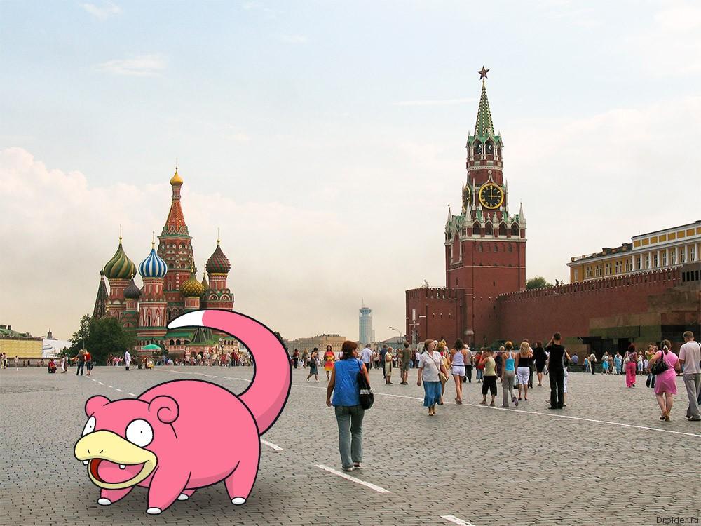 Pokemon Go «скоро выйдет» в России