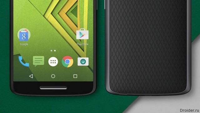 Смартфон Moto Z Play от Lenovo скоро будет анонсирован