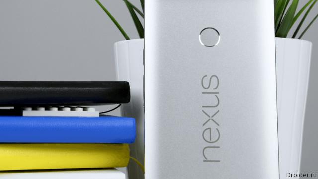 Новые Nexus получат корпуса из разных материалов