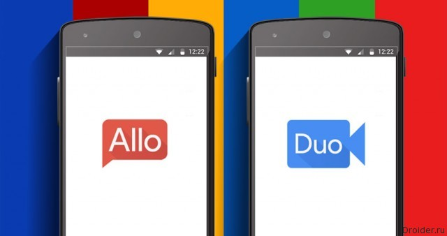Allo and Duo will replace messenger Hangouts