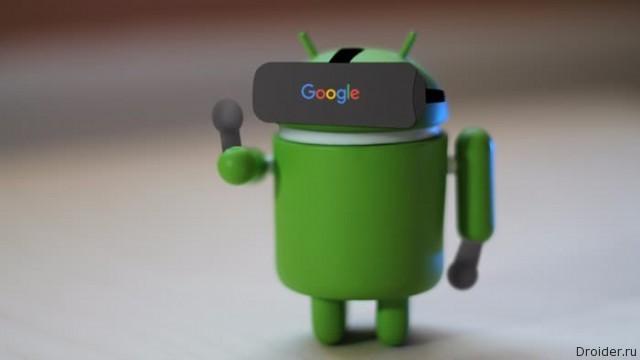 Google может работать над фирменным VR-шлемом