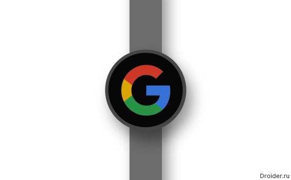 Google работает над собственными «умными» часами