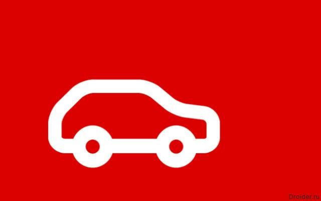 Приложение «Авто.ру» угадывает автомобили и не только