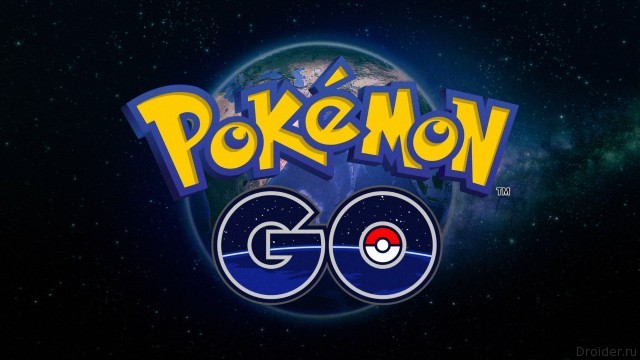 Игра Pokemon GO уже доступна для Android и iOS