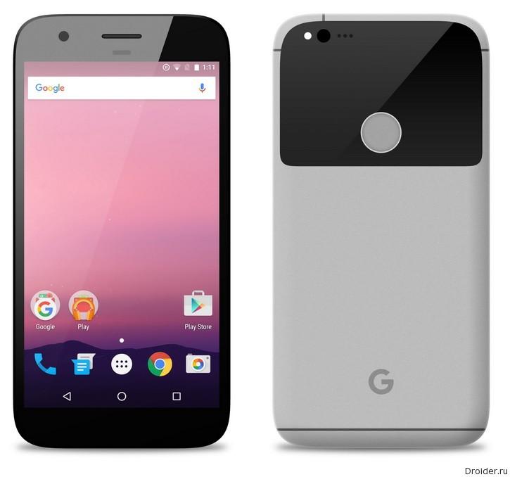 Nexus 5P Sailfish