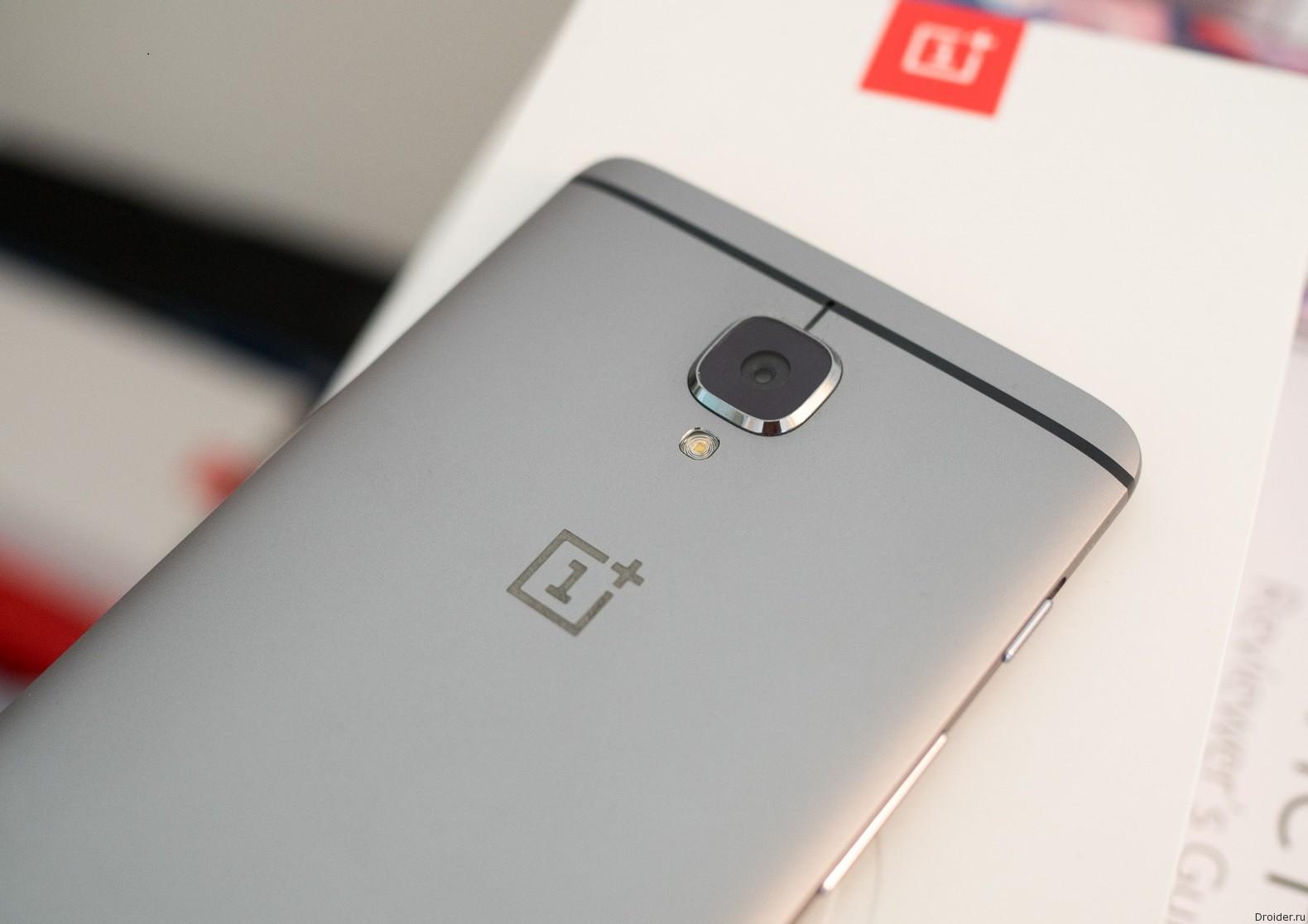 OnePlus 3 официально появится в России с августа
