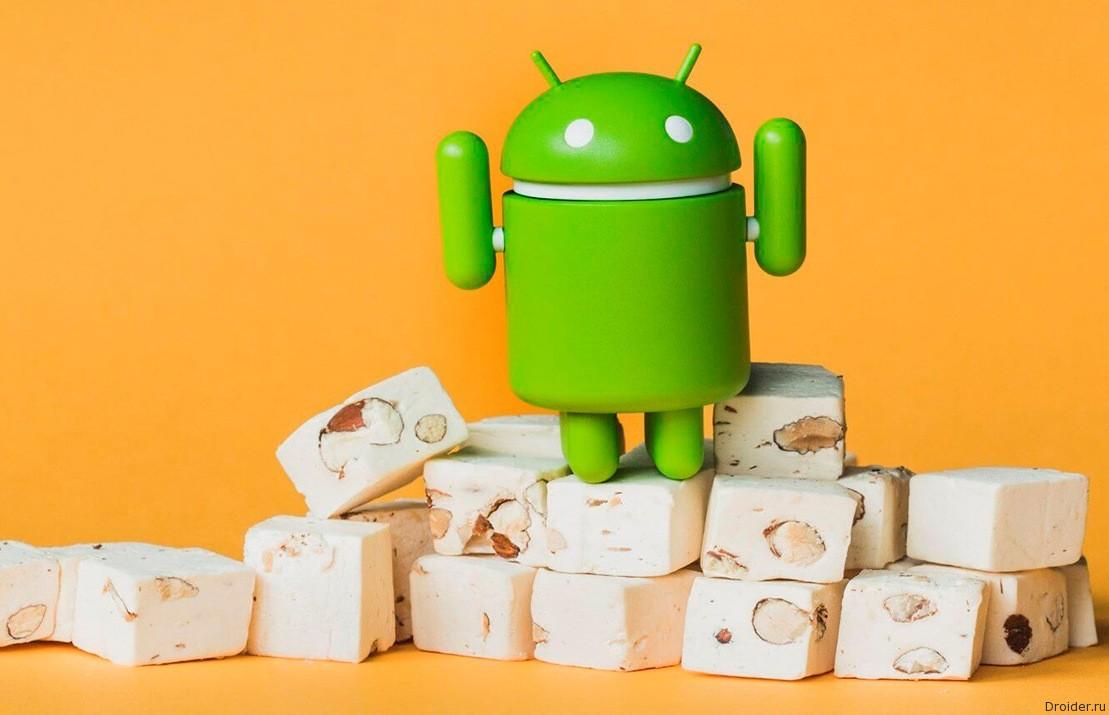 Android 7.1 Nougat выйдет в сентябре