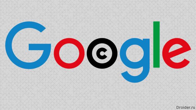 Евросоюз готовит реформу авторского права в интернете