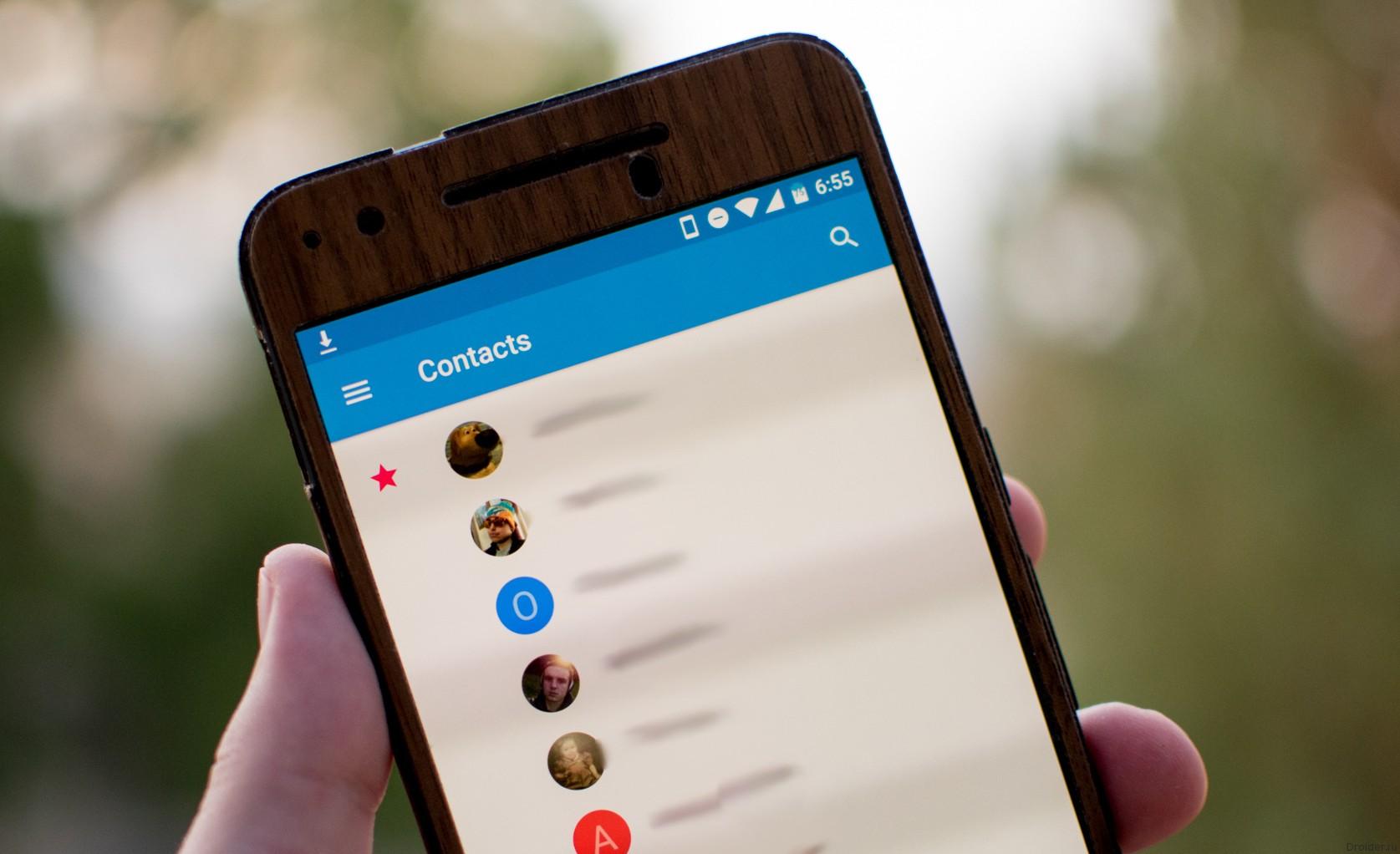 Google обновила интерфейс приложения «Контакты»