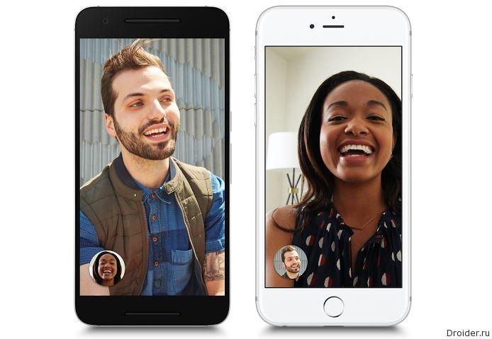 [Обзор] Duo — конкурент Skype и Facetime от Google
