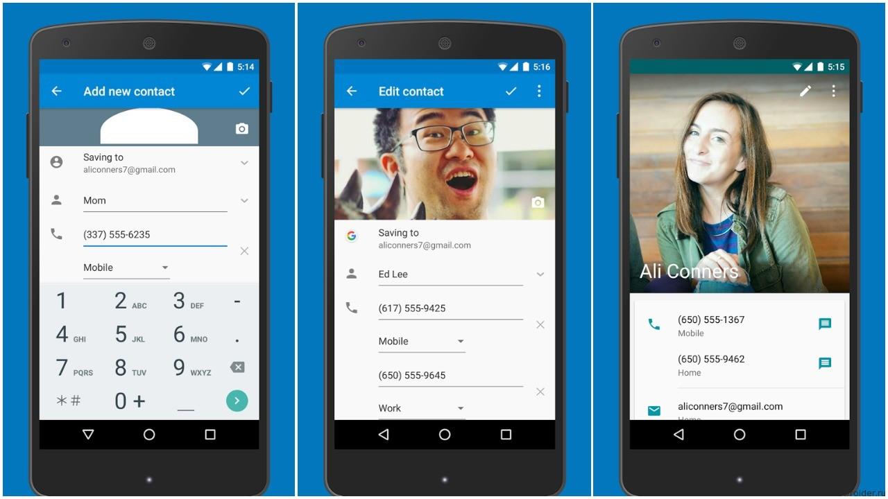 Приложение контакты скачать на андроид