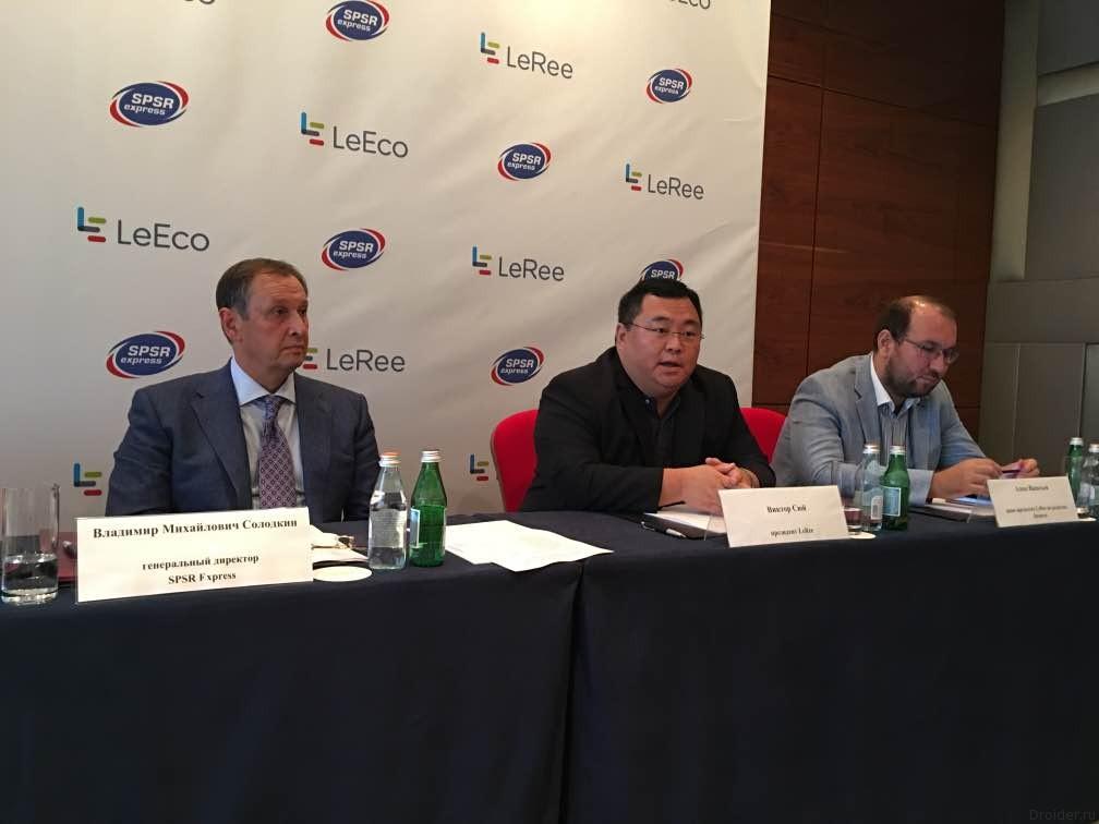 Пресс-конференция LeEco