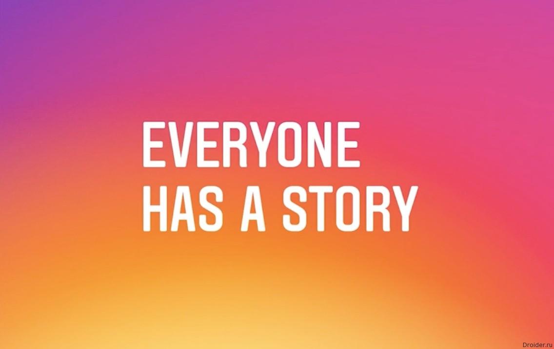 В Instagram появился новый раздел Stories