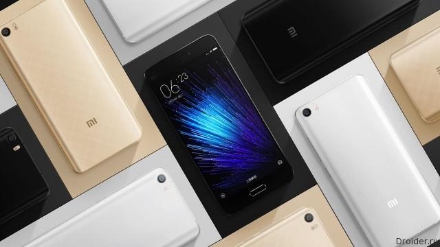 Xiaomi запустила собственную платёжную систему Mi Pay