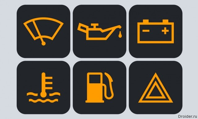 free-car-dashboard-vector-symbols-640x38