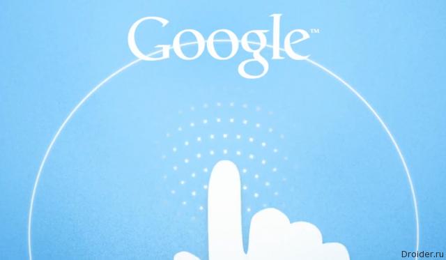 В Google Now появятся информационные карточки Explore Interests