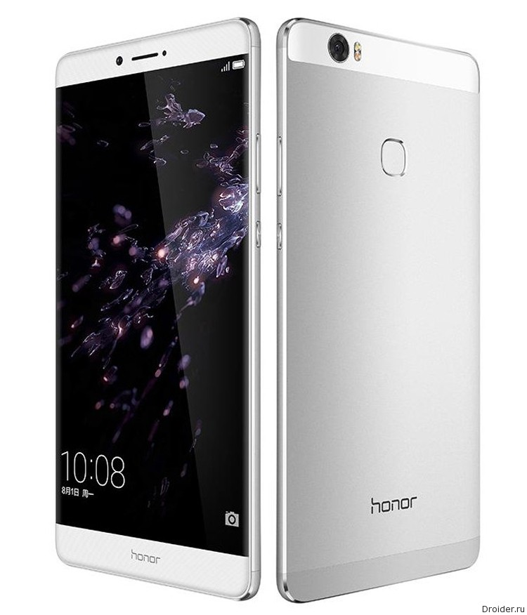 Huawei announced its flagship Honor 8 Note phablet