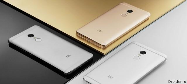Анонс Redmi Note 4 от Xiaomi: Helio X20, 4100 мАч, 135 долларов |Android