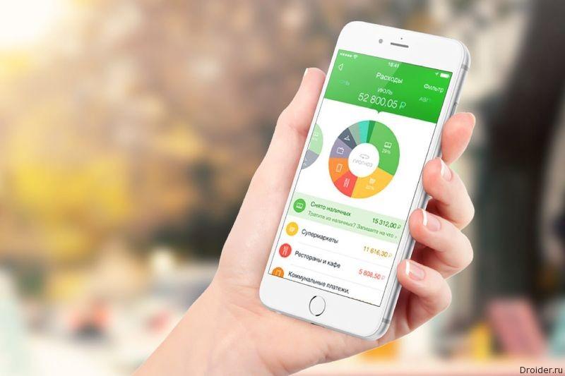 Сбербанк хочет стать виртуальным оператором связи