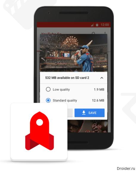 YouTube представил приложение, позволяющее закачивать видео
