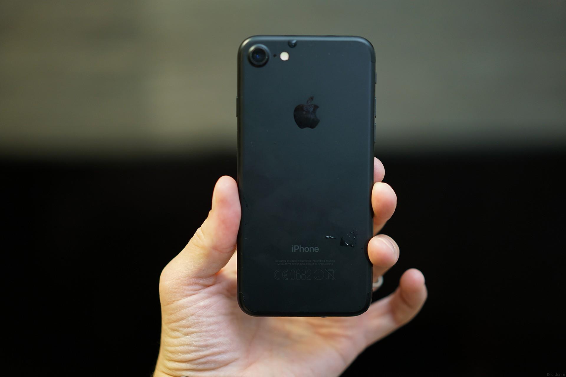Задняя сторона iPhone 7