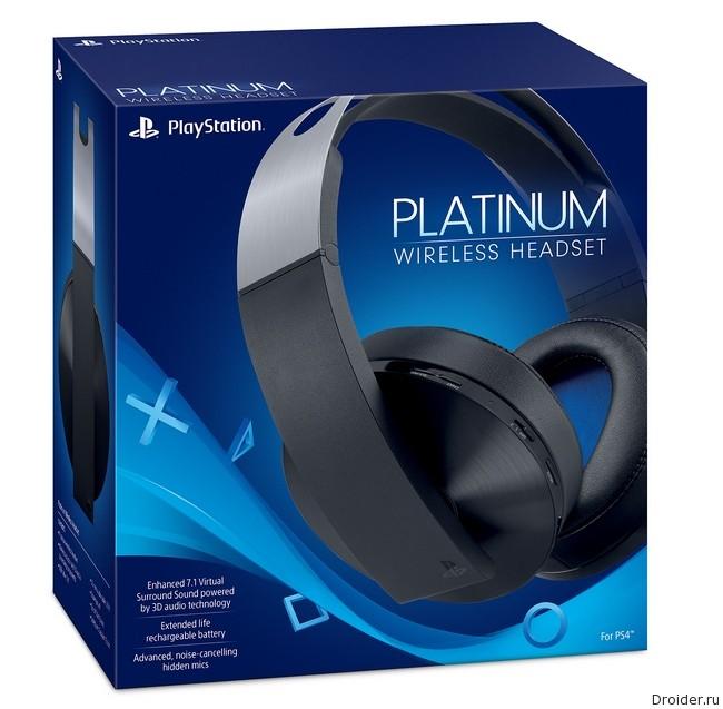 Platinum Wireless Headset