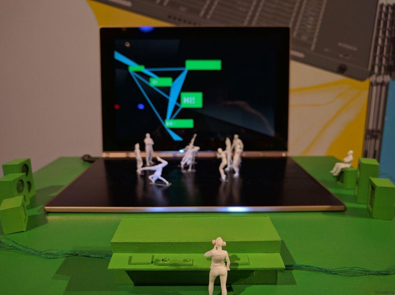Lenovo представила тончайший вмире Yoga Book
