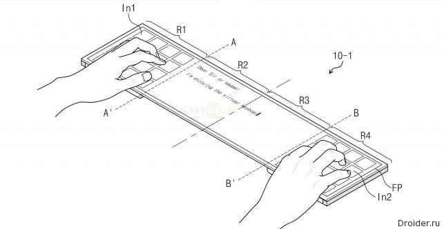 Патент Samsung (3)