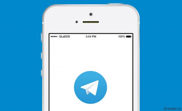 В Telegram появились маски и возможность создания GIF-анимаций