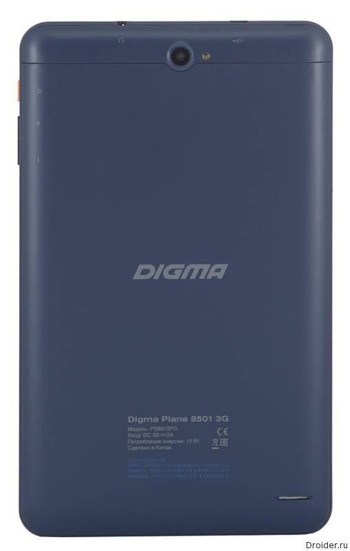 Digma анонсировала первый в мире планшет на Tizen OS |Android