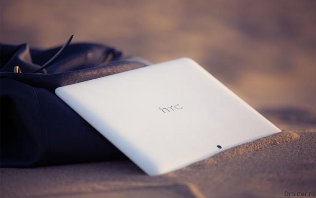 Снимки неанонсированного планшета HTC от дизайнера компании