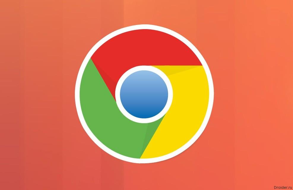 Chrome для Android научился включать видео в фоне