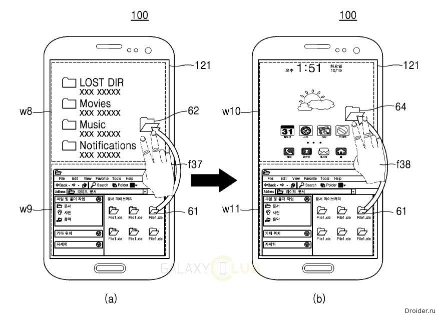 Samsung патентует смартфон с парой работающих ОС |Android
