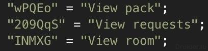Код (1)