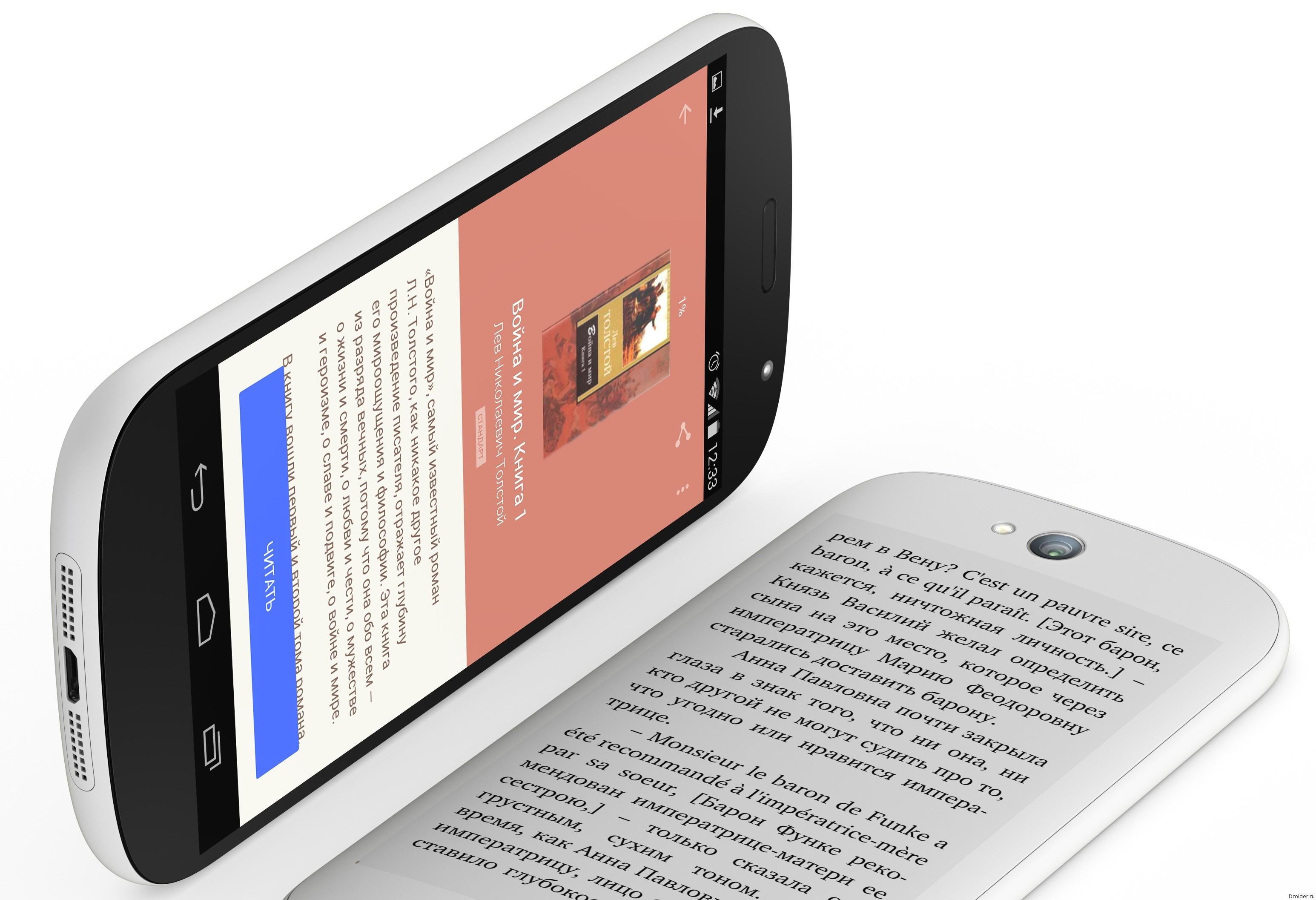 YotaPhone 3 будет производить компания Coolpad |Android