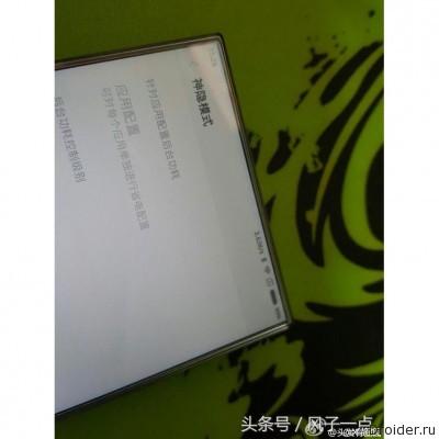 Прототип Mi Note 2 (2)